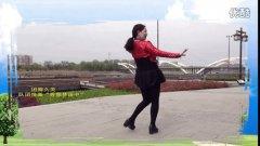 美久广场舞爱火 分解动作教学和背面演示