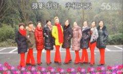 幸福天天广场舞雪山姑娘 正反面演示与分解动作教学