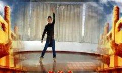 阿中中广场舞舞动中国