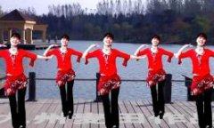 惠汝广场舞最美最美