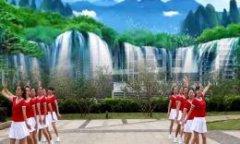 叶子广场舞舞动中国 队形版