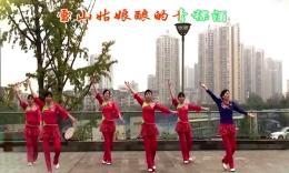 红乔开心广场舞雪山姑娘 编舞:青儿