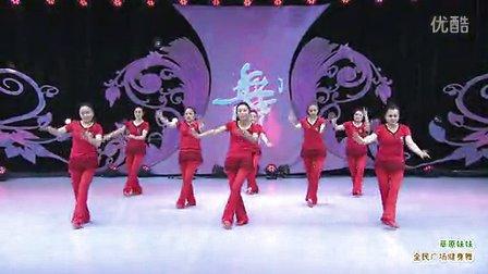 美久广场舞草原妹妹 演示:江西奉新蓉蓉梦之美舞蹈队 2015新舞