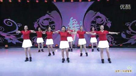 美久广场舞求求你给点力 演示:美久明星班 2015新舞