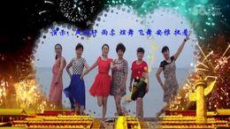 飞舞广场舞再唱山歌给党听 2015第四季第二集