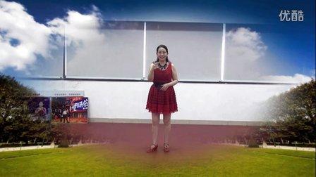 美久广场舞巴黎假期 背面演示与口令分解动作教学