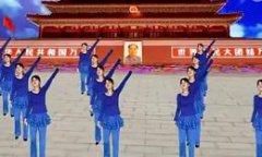 太湖一莲广场舞舞动中国 正背面演示 集体版