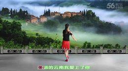 太湖一莲广场舞山谷里的思念 正背面演示