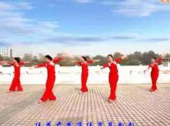 云裳广场舞你是我的江南 正背面演示与口令分解动作教学