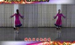 纯艺舞吧广场舞雪山姑娘 正背面演示