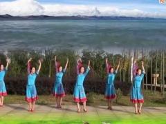 春英广场舞纳木错湖 正背面演示与口令分解动作教学 经典藏族舞