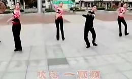 廖弟广场舞山里红