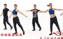 王广成广场舞阿尔山的姑娘 含正面演示与分解教学
