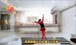 鄂州益馨广场舞火火的情郎