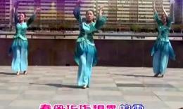 兰州莲花广场舞爱的世界只有你 正背面演示