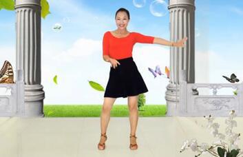 王梅广场舞暖暖的幸福 正背面演示与分解动作教学