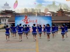 承鼎广场舞《舞动中国》队形版